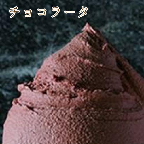 アイスクリーム・シャーベット, ジェラート  2L Gelato cioccolato chocolate