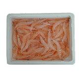 【冷凍】富山県産 殻付き 白海老 400g|シロエビ 海老 エビ えび フリット 揚げ物 パスタ