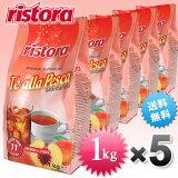 【送料無料】 ristora リストーラ テ アラ ペスカ 1kg ×5パックセット |桃 peach 粉末 紅茶 イタリア定番のピーチティー!