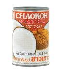 ココナツミルク・チャオコーブランド400ml缶 【1個口48缶まで】【16P03Nove15】