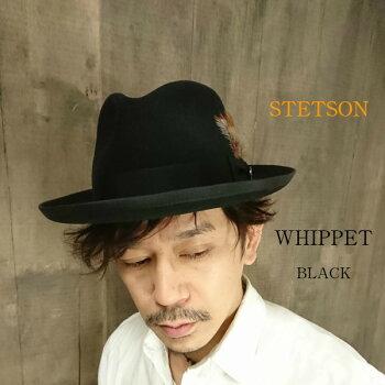 ステットソン定番帽子ファーフェルト中折れハットメンズ紳士秋冬STETSON[WHIPPETROYALDELUXE]紳士帽子高級ハット有名人俳優ブランド帽子[カラー]ブラック黒