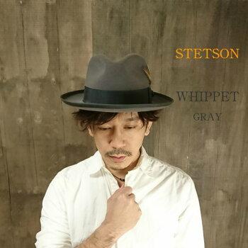 ステットソン定番帽子ファーフェルト中折れハットメンズ紳士秋冬STETSON[WHIPPETROYALDELUXE]紳士帽子高級ハット有名人俳優ブランド帽子[カラー]グレー