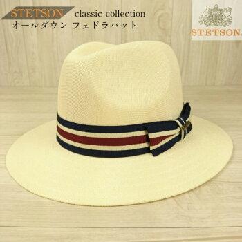 STETSONストローハットメンズ中折れオールダウンペーパーハット[紳士帽子メンズユニセックス誕生日父の日プレゼント夏帽子]カラーナチュラル