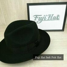 FujiHatWoolFeltSoftHatフジハットウールフェルトソフトハット中折れ帽子中折れハット紳士帽子メンズレディースユニセックスギフト【カラー】BLACKブラック黒