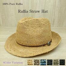 ラフィア素材麦わら帽子メンズレディースユニセックスストローハット春夏ラフィア100%中折れハット大きいサイズレジャー海水浴ギフトプレゼント[カラー]ベージュ