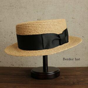 Border hat ラフィア カンカン帽 メンズ レディース 紳士 ブレードハット ストローハット カンカン帽子 ギフト プレゼント アウトドア レジャー おしゃれ 流行 かわいい 昭和レトロ 大正ロマン 柔らか素材 麦わら帽子 大きいサイズ カラー ナチュラル
