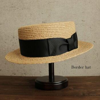 Borderhatラフィアカンカン帽子(ブレードハット麦わら帽子ストローハットギフトプレゼントメンズレディース柔らか素材)カラーナチュラル