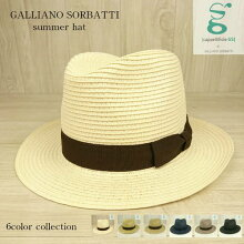 GALLIANOSORBATTIサマーハットイタリア製つば広中折れ帽(ギフトプレゼント夏帽子)カラーアイボリー