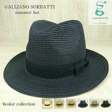 GALLIANOSORBATTIサマーハットイタリア製つば広中折れ帽(ギフトプレゼント夏帽子)カラーネイビー