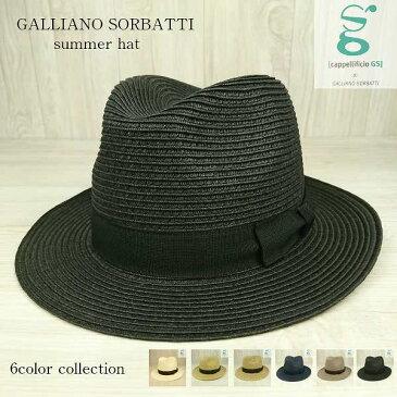 GALLIANO SORBATTI サマーハット イタリア製 つば広 中折れ帽 (ギフト プレゼント 夏帽子)カラー ブラック 黒