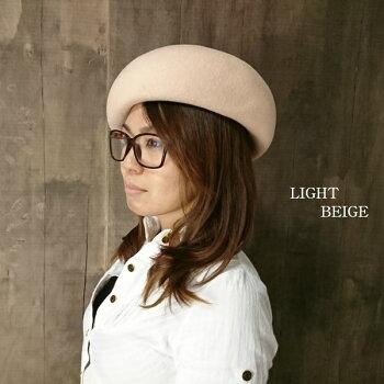 日本製バスクベレー帽子レディースウール大きめちょぼなし国産高品質[カラー]ライトベージュ