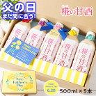 https://image.rakuten.co.jp/tarunoaji/cabinet/08078422/amazake-titi_thum.jpg