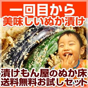 ●佐川急便で配送●美味しくなければ全額返金!有名人も御用達!漬物屋がつくったぬか床だから...