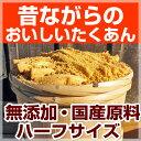 たくあん缶4個セット TKAN-132 【のし包装可】_