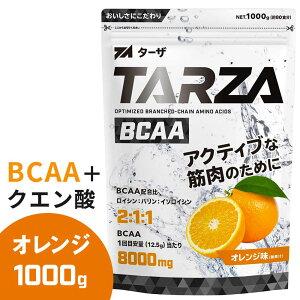 ターザBCAAクエン酸パウダー1kgオレンジ