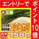 【エントリーでポイント10倍6/1迄】平成29年度 福島県産 コシヒカリ 米 20kg(5…