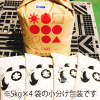 【新米】平成30年度福島県産ひとめぼれ米20kg(5kg×4袋)ふくしまプライド。