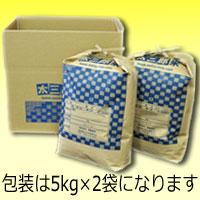 平成29年度産福島県産ひとめぼれ白米10kg(5kg×2袋)送料無料米【楽ギフ_のし】【楽ギフ_メッセ入力】
