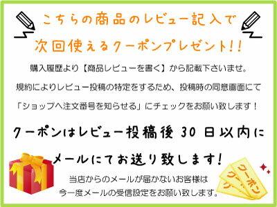 【エントリーでP10&P5】 【無洗米】たさぶろうブレンド20kg(10kg×2袋入)