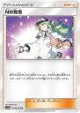 ポケモンカード ドリームリーグ Nの覚悟 pokemon card game