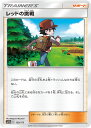 ポケモンカード タッグオールスターズ レッドの挑戦 pokemon card game