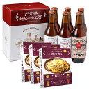 ★家飲み応援★今だけ送料無料★門司港地ビール6本とカレー3個セット