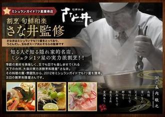 《送料無料》おいし〜いたまねぎスープ淡路島産たまねぎ100%使用500gコミコミ1000円!