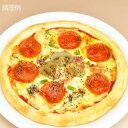 ナポリ風ミックスピザ800 ジェーシーコムサ ピザ 洋風料理 【冷凍食...