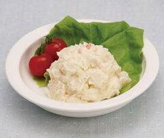 [冷蔵]グッドセレクションポテトサラダ1kg ケンコー マヨネーズ[冷蔵食品][8640円以上で送料...