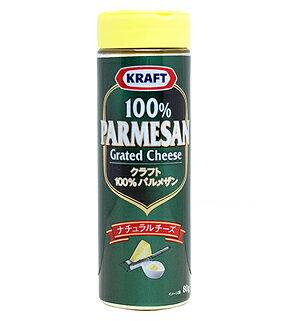 クラフトパルメザンチーズ80gクラフトパルメザンチーズ洋風料理【常温食品】【業務用食材】【10800円以上で送料無料】