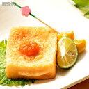 [冷凍]揚げ出し玉子豆腐60g×12個入 大冷 天種やお弁当、おつまみ商材にもおすすめ![冷凍食...
