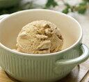 [冷凍]アールグレイ業務用2000mlアイス カワアールグレイの茶葉を抽出した、香り高いアイス。[...