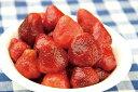 イチゴ500g 神栄 ケーキ 洋菓子 【冷凍食品】【業務用食