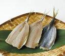 [冷凍]あじの松葉開き10枚入 下処理済みなので便利! フライ、天ぷら、香草焼きなどに[冷凍食...