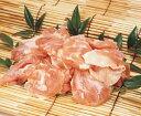 チキンもも正肉カット2kg(30/40) 中日本鶏肉 生肉類 【価格変動商品】【冷凍食品】【業務用食材】【10800円以上で送料無料】
