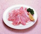 ピートロスライス500g エスフーズ 豚 生肉類 【冷凍食品】【業務用食材】【8640円以上で送料無料】