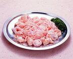 やわらか旨豚ホルモン1kg エスフーズ 豚 生肉類 【冷凍食品】【業務用食材】【8640円以上で送料無料】