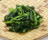 小松菜カットIQF500g 輸入 野菜類 【冷凍食品】【業務用食材】【10800円以上で送料無料】