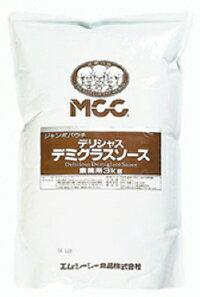 [常温]ジャンボパウチデリシャスデミグラスソース3kg MCCコクのあるストレート仕様のデミグラス...