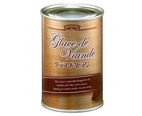 [常温]グラス・ド・ビアン7号缶 ハインツ 牛の煮だし汁を煮詰めながら、丁寧にこした牛の濃縮...
