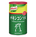 チキンコンソメ1kg丸缶 味の素 コンソメ・ブイヨン洋風調味料【常温食品】【業務用食材】【10800円以上で送料無料】