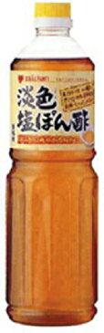 淡色塩ぽん酢1L ミツカン 酢・みりん 和風調味料 【常温食品】【業務用食材】【8640円以上で送料無料】