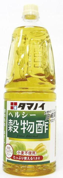 ヘルシー穀物酢PET1.8L タマノイ 酢・みりん 和風調味料 【常温食品】【業務用食材】【10800円以上で送料無料】