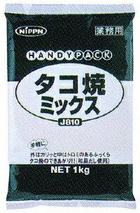 日本製粉)たこ焼ミックスJ810 1kg 日本製...の商品画像