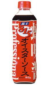 [常温]オイスターソース815g 富士食品工業たっぷり使えるお徳用815g入り[常温食品][5250円以上...