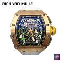 【美品】国内ギャランティ付属 RICHARD MILLE リシャールミル RM11-03 1103 フルゴールド オートマチック フライバッククロノ 時計 腕時計 メンズ 中古