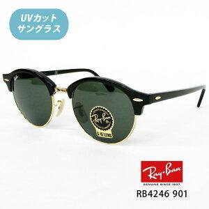 Ray-Ban(レイバン)RB4246 901 51サイズ CLUBROUND(クラブラウンド)RayBan サングラス   レイバン国内正規品販売認定店  当店取扱いのレイバンは国内正規代理店 ... 205b914cfb1a