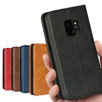 SAMSUNGGalaxyS9ケースギャラクシーS9カバーSC-02KSCV38対応財布case高質合成皮革内蔵マグレット携帯カバーカードポケットカード入れスタンド機能シンプル落ち着いた色