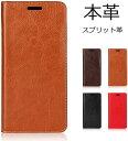 ASUS ZenFone 6 ZS630KL ケース 手帳型