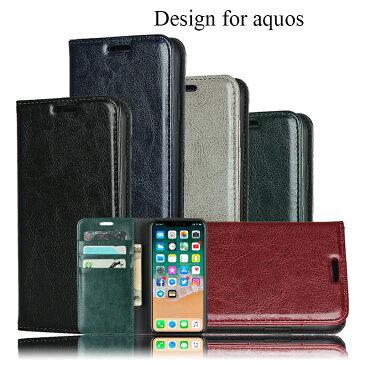 AQUOS Sense3 ケース 手帳型 カバー Sharp Android One S7 スマホケース sense 3 lite Plus 携帯カバー aquos sense4 lite / sense5G 手帳型 ケース 対応 本革 内蔵マグネット カード入れ スタンド機能 シャープ アクオス センス4 携帯ケース 財布 case スプリットレザー
